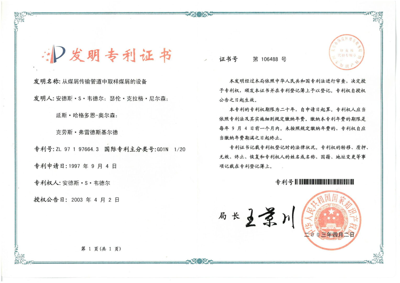 Patent nr. ZL 97 1 97644.3, China-1